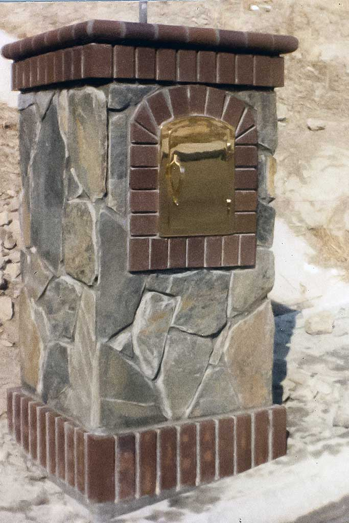 Mailbox with Column